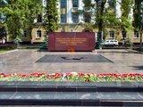 Вечный огонь, памятник