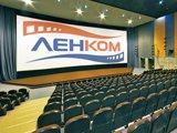 Ленком, кинотеатр